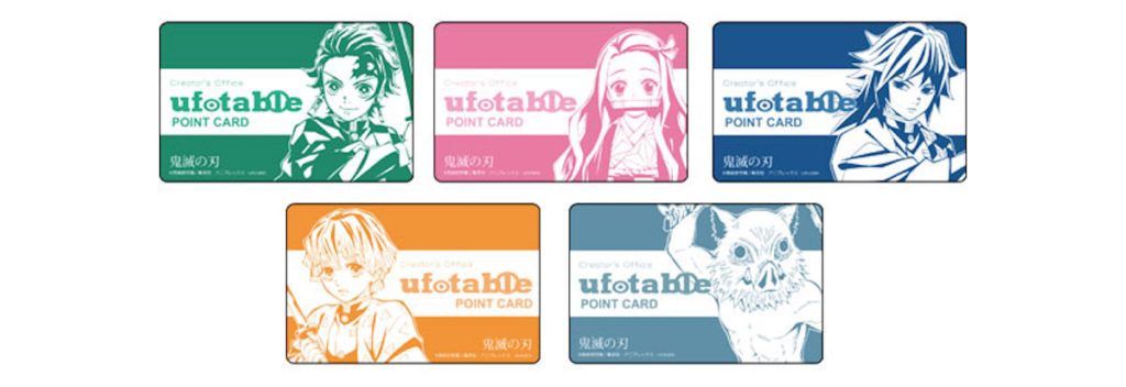ufotablecafeポイントカード(鬼滅の刃)