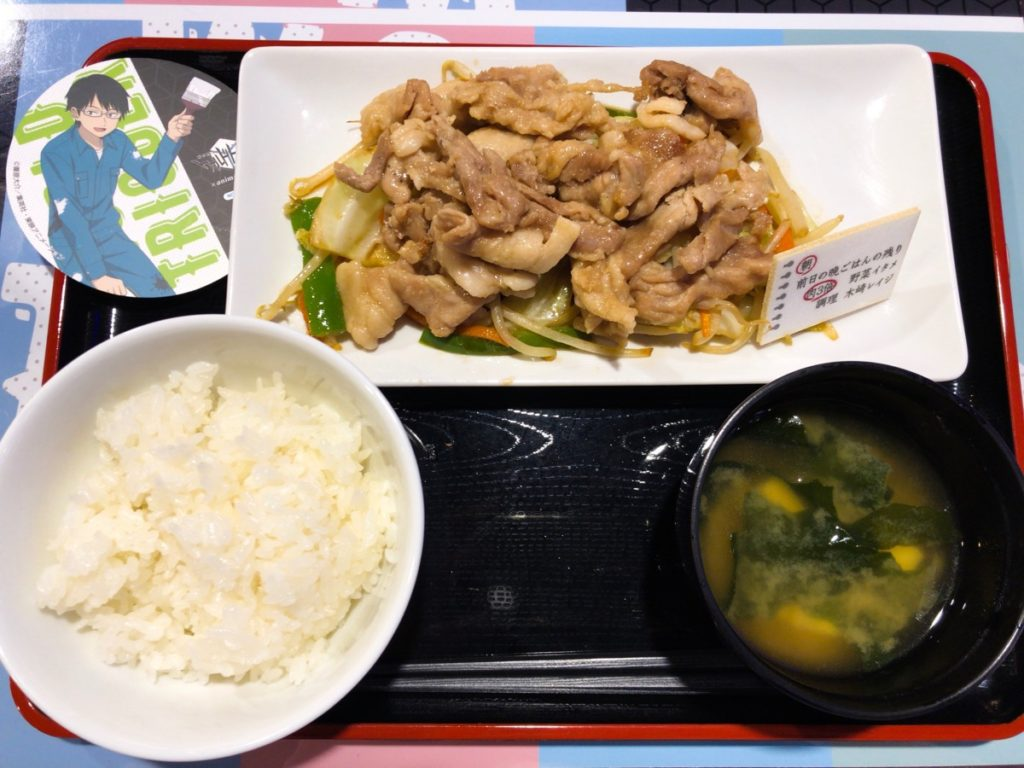 ワールドトリガーカフェ-肉3倍野菜炒め