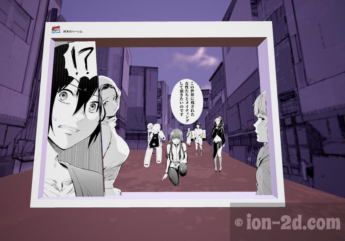 各キャラクターがフレームの奥に各々立ってて、奥行きを感じる配置。 (中を突っ切っていくどこかの誰かが写り込んでしまった…)